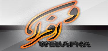 طراحی وب سایت وب افرا