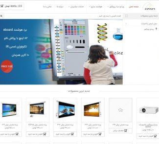طراحی سایت فروشگاهی اسپرت دوربین