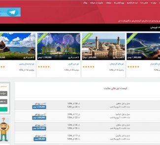 طراحی سایت گردشگری تورز پرس