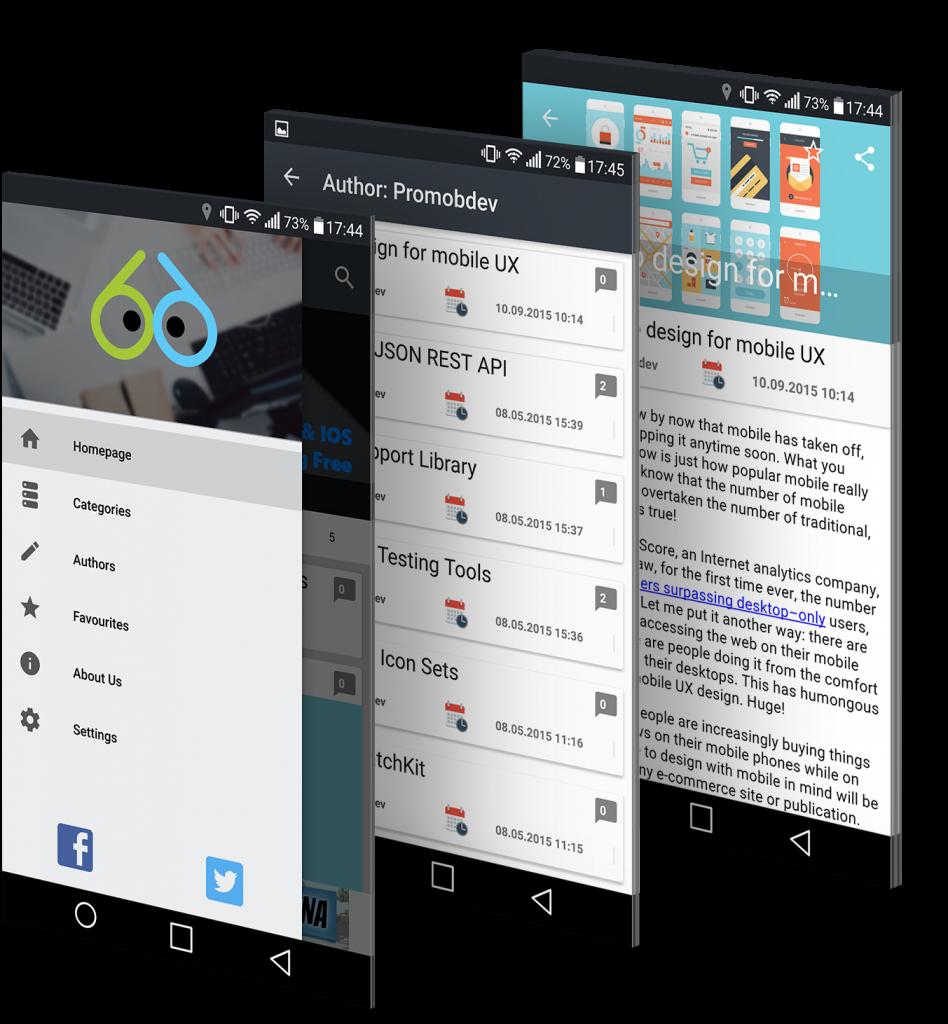 ساخت اپلیکیشن سایت وردپرسی