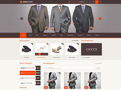 طراحی وب سایت سفارشی برای فروشگاه ها