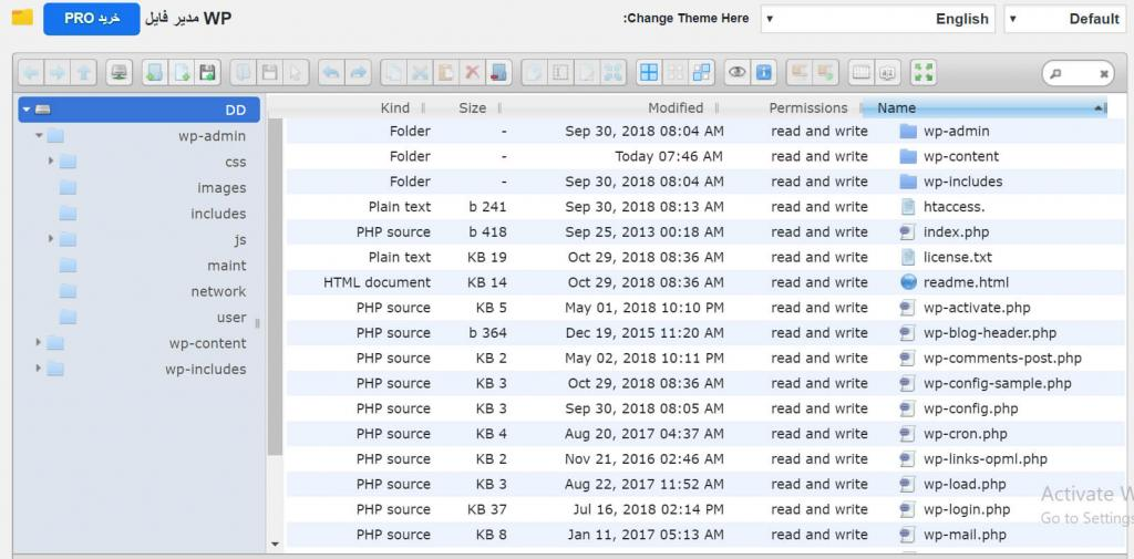 مدیریت فایل در وردپرس با استفاده از افزونه File Manager