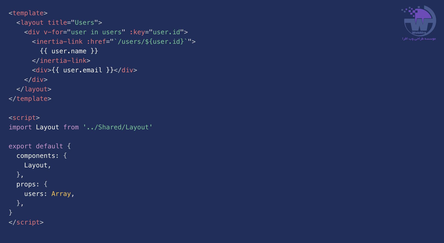 نمونه کد استفاده از inertia js در کامپوننت vue js درون لاراول
