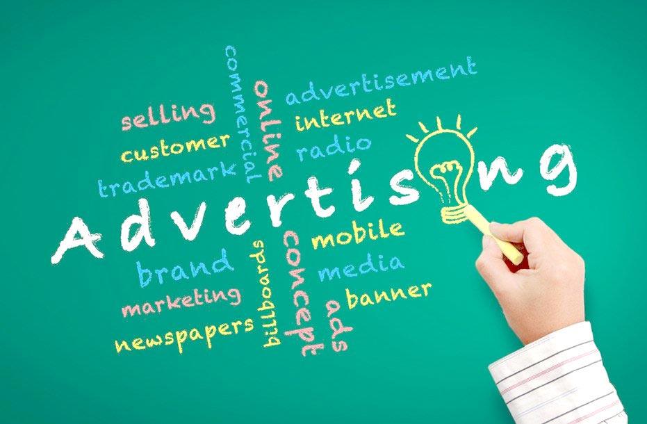 تبلیغات بیش از حد در اپلیکیشن ها